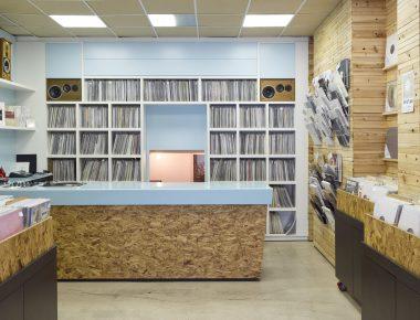 Kristina Records